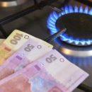 Опубликованы цены за газ по регионам Украины в ноябре. КАРТА