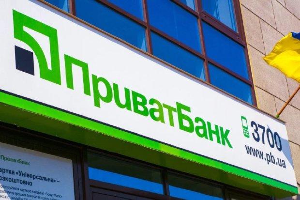 Украинцы в гневе: ПриватБанк начал списывать деньги со счетов