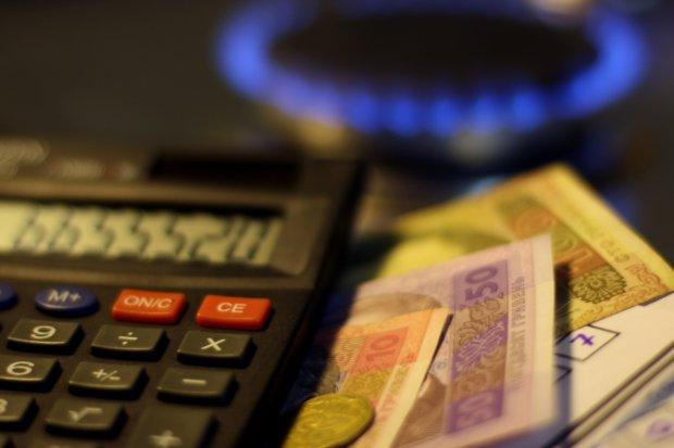 Запасайтесь валидолом: новые тарифы на газ доведут украинцев до дрожи