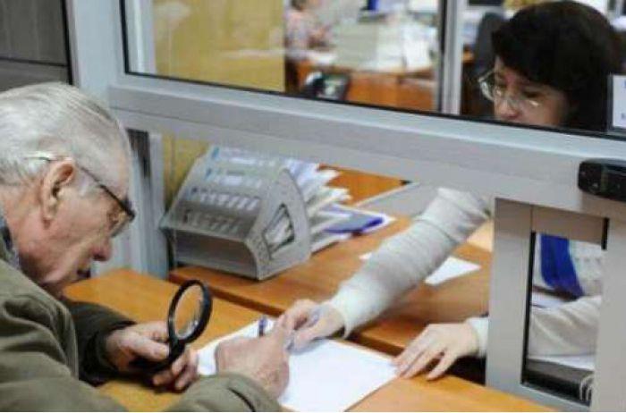 Доберутся до каждого: в Украине стартовала масштабная проверка пенсионных дел