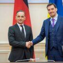 «Северный поток – 2»: Украина получила тревожный сигнал