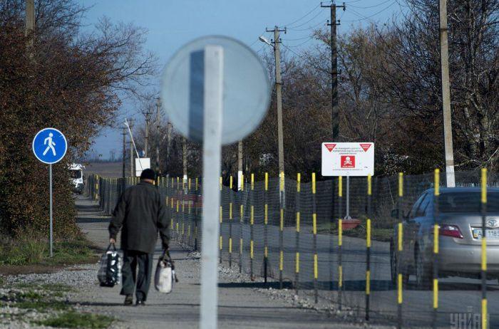 Блокпосты на Донбассе меняют график работы: подробности