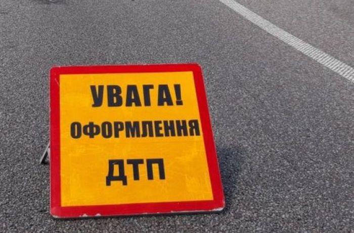 В Запорожской области экс-полицейский сбил инвалида