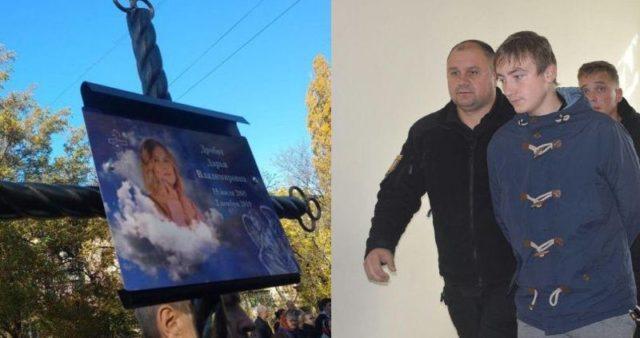 Появились новые подробности убийства девочки под Одессой: действовал не сам? ФОТО