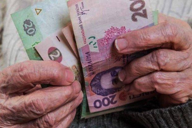 Теперь заживут! Украинским пенсионерам повысили выплаты, смотрите на сколько