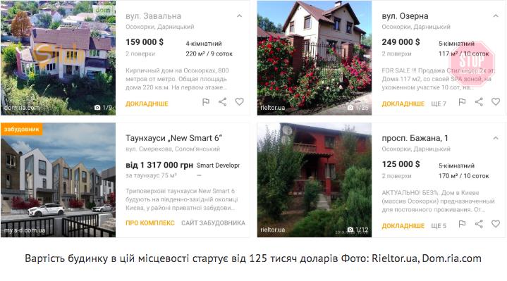 У замглавы НБУ Катерины Рожковой нашли два особняка, коллекцию дорогих часов и миллионы в банке