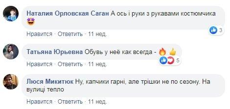 Парламентские журналисты заглянули Тимошенко под юбку: ее ножки удивили всех. ФОТО
