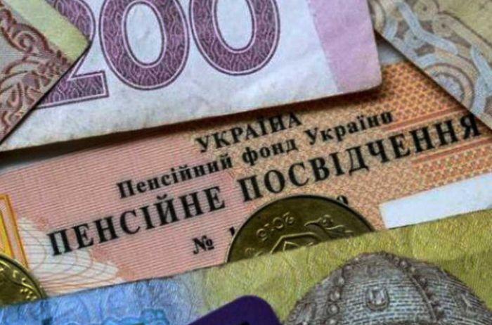 Пенсия после смерти: как и сколько денег можно получить за умершего родственника
