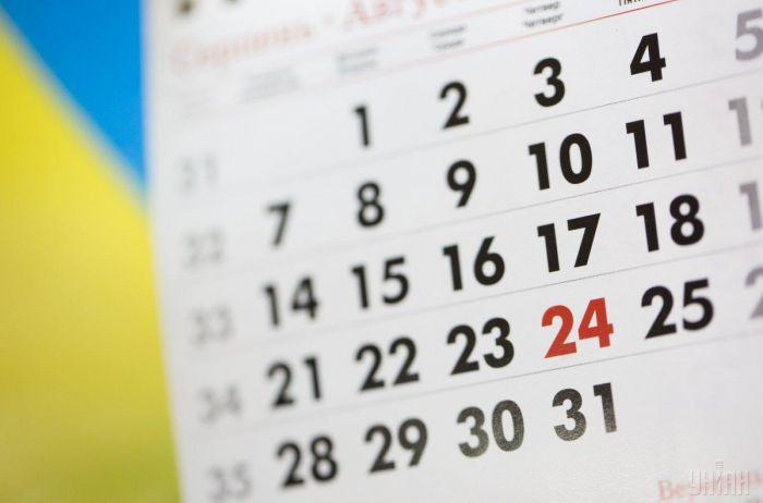 Погуляли и хватит: сколько дней будут работать украинцы в феврале