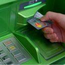 Мы не хотели: Приватбанк предупредил украинцев