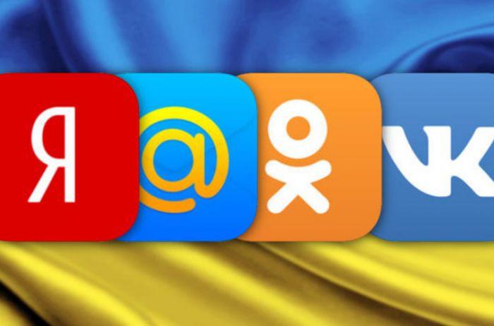 Зеленский может разблокировать российские соцсети