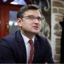 Кулеба: Украина пересмотрела свое отношение к таможенному союзу с ЕС