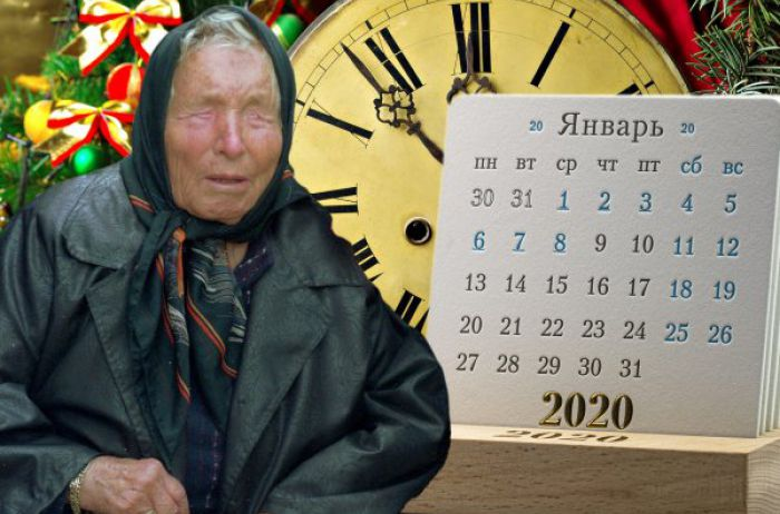 """Пророчество Ванги о """"пяти двойках"""" рассекречено: каких дней надо опасаться в 2020 году"""