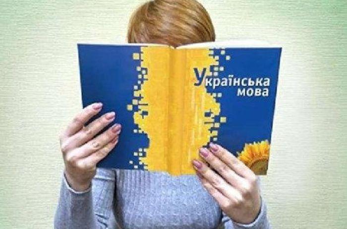 В Киеве стоматолог отказалась лечить русскоязычных пациентов. ФОТО