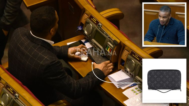 Нардеп Беленюк ходит в Раду с бумажником за 31000 гривен
