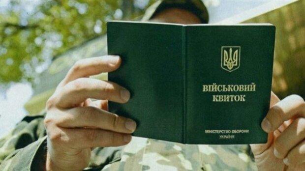 Мужчины должны это знать: в Украине вводится новшество с военными билетами
