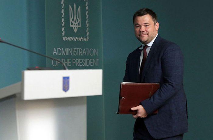 Офис президента вместо Богдана возглавил Андрей Ермак