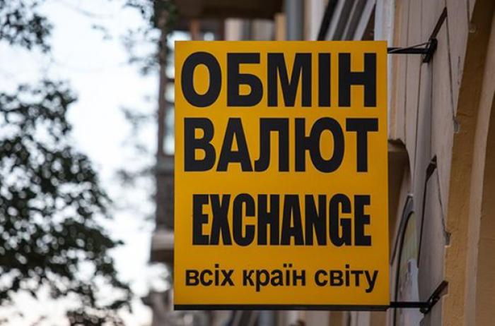 Гривна нашла, чем ответить доллару: люди массово бегут в обменники