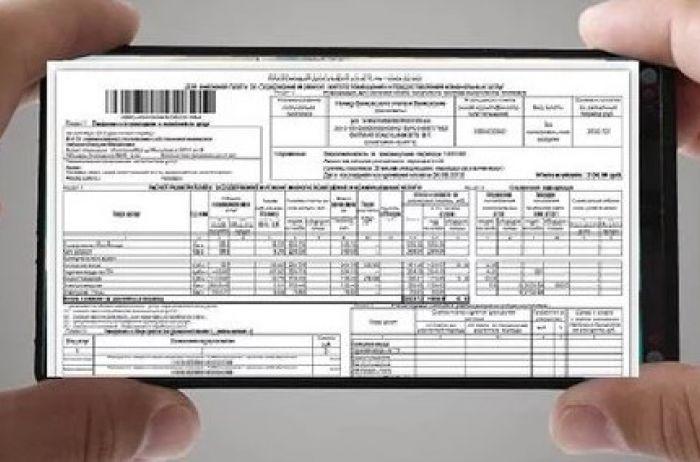 Оплачена или нет: украинцы могут проверить любую квитанцию на специальном сайте