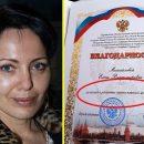 Как Путин опозорился с актрисой фильмов для взрослых