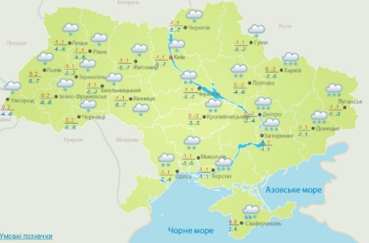 Ужасная непогода: синоптики рассказали, когда следует ожидать тепла