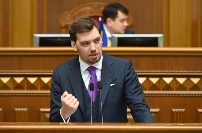 Отставка Гончарука: премьер развил бурную деятельность и срочно созывает брифинг. ВИДЕО