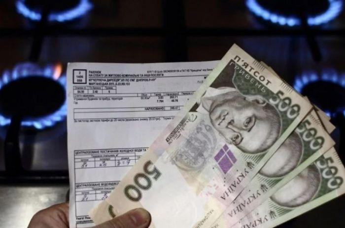 """Украинцев """"обрадовали"""" сюрпризом при платежах за газ: о чем надо знать"""