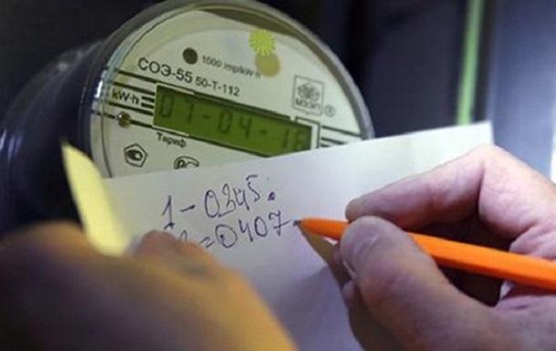 Украинцев готовят к очередному повышению цен на электричество