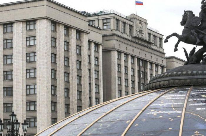 Украинцам и белорусам Госдума окончательно упростила получение гражданства РФ