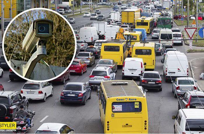 """Дорожные камеры и штрафы: когда украинцам начнут рассылать """"письма счастья"""""""