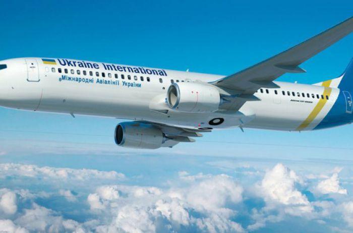 Авиакомпания МАУ полностью закрывает регулярное авиасообщение