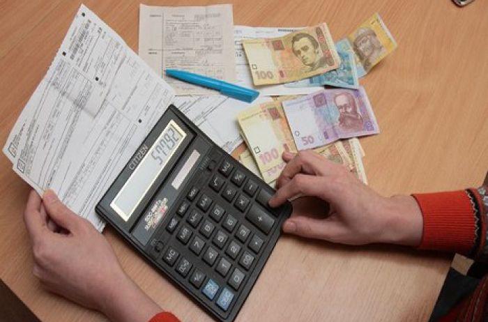 Українцям частково компенсують витрати на компослуги