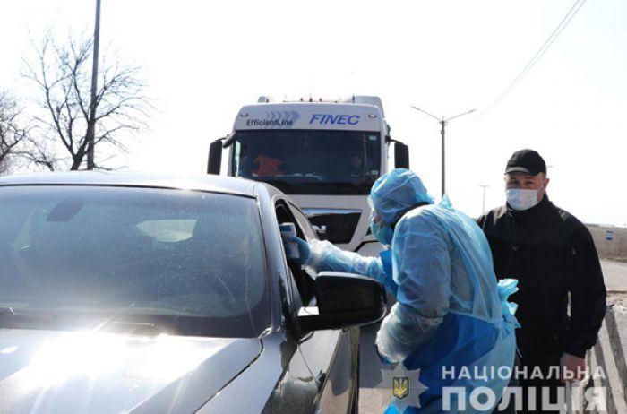 На Днепропетровщине установили блокпосты. ВИДЕО