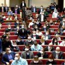 Нардепы открыли рынок земли - чего ожидать украинцам от нового закона