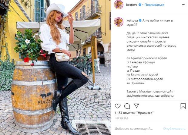 Блондинка из ВИА Гры взбудоражила горячим фото