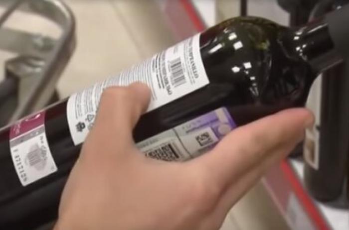 Алкоголь на карантине: медики рассказали, что с вами может произойти