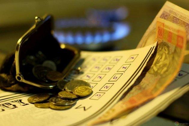 Украинцам в марте ввели новый коммунальный платеж