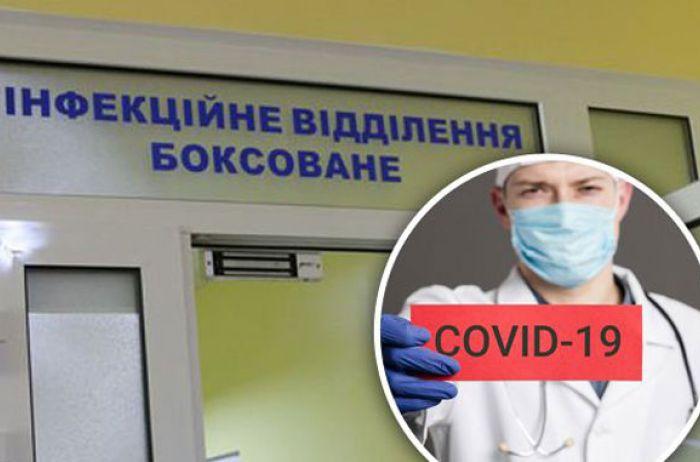Украина бьет рекорды по количеству заболевших коронавирусной болезнью
