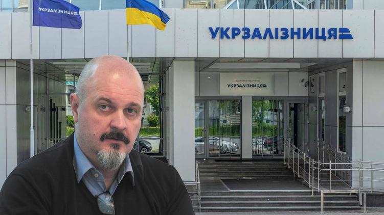 """Бывший глава """"Укрзализныци"""" получил зарплату больше, чем у Трампа"""