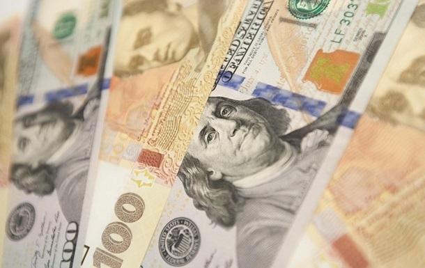 Обменный пункт наличной валюты в Харькове