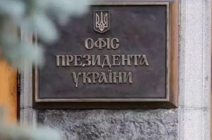 Украинцев начали штрафовать за оскорбление Зеленского