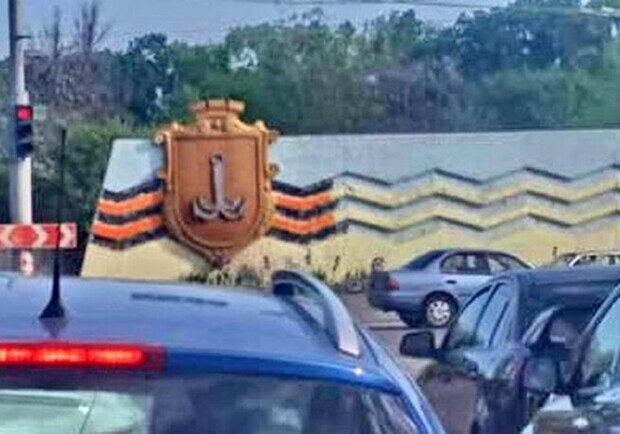 В Одессе появилась большая георгиевская лента, но ненадолго