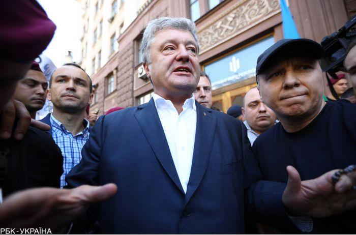 ГБР срочно вызвало Порошенко на допрос