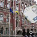 В Госказначействе признали факт провала выполнения бюджета Украины