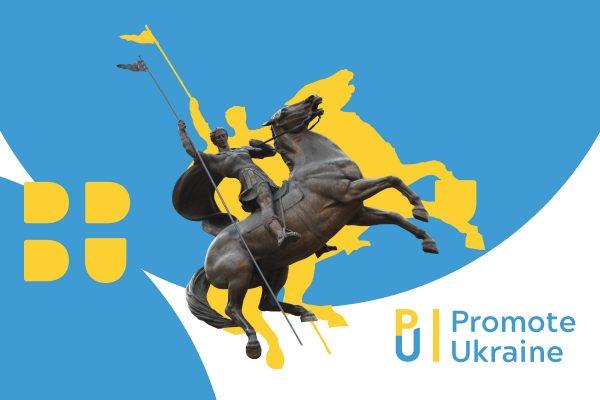 Незалежна медіаплатформа Промуй Україну