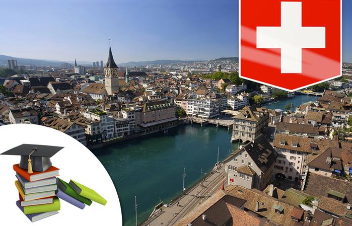 Хотите получить образование за границей, но не можете определиться со страной? Как насчет Швейцарии?