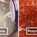Что произойдет, если на полчаса поместить клубнику в солёную воду