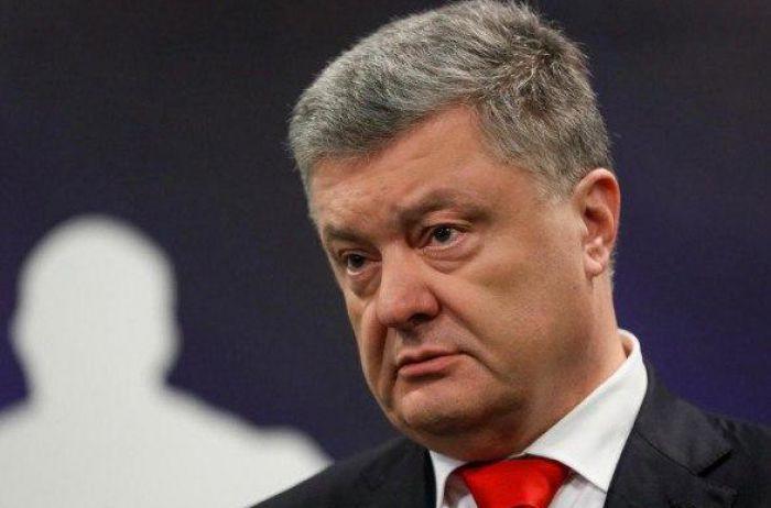 ГБР сообщило о подозрении экс-президенту Порошенко