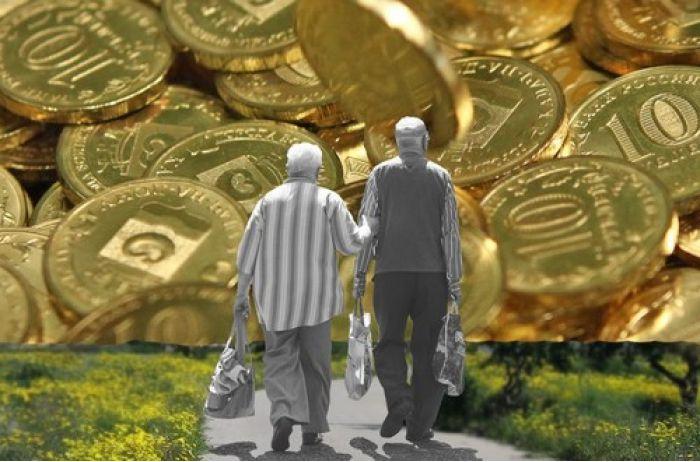 """""""Сюрприз"""" от  """"Слуг народа"""": за новые пенсии отберут часть зарплаты"""