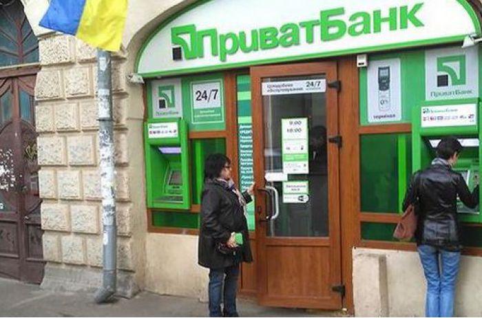ПриватБанк не дает разблокировать счет: «Деньги поступают, но…»